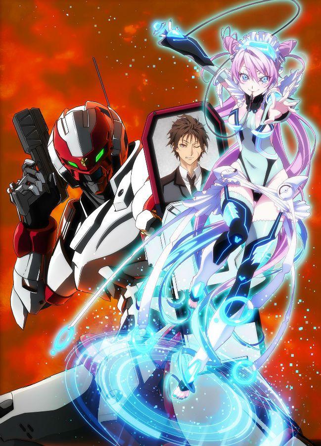 Active Raid Kidou Kyoushuushitsu Dai Hachi Gakari 2nd