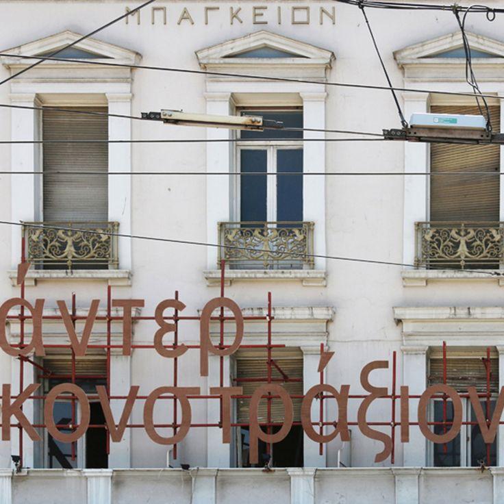 athens omonoia under construction _ Biennale