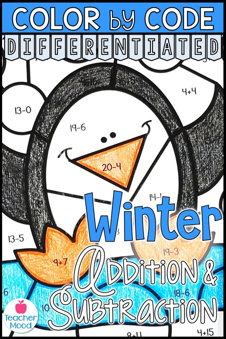 Winter Math Addition And Subtraction Color By Code Math Addition Winter Math Winter Themed Math [ 1104 x 736 Pixel ]