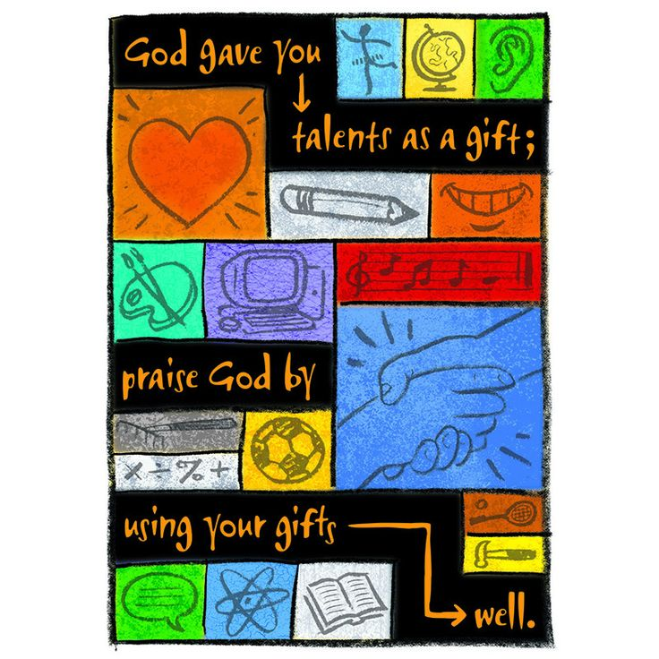 Poster your talents are gods gifts gifts god bible