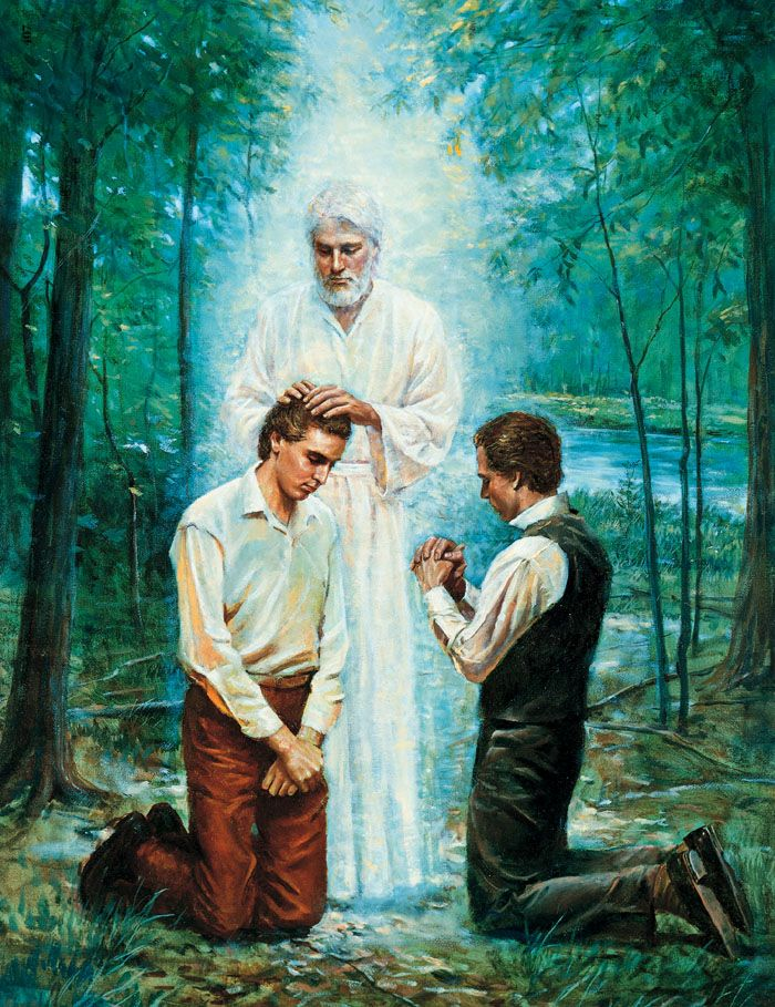 May 15, 1829 - Joseph Smith & Oliver Cowdery received the Aaronic Priesthood from John the Baptist along the banks of the Susquehanna River, near Harmony, Pa. (see D 13). The two baptized one another, as instructed.