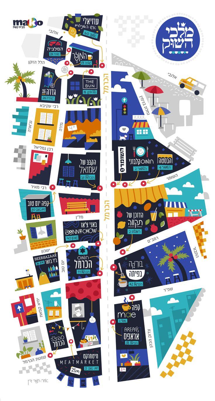 מפת שוק הכרמל (איור: איור: תמר ידין)