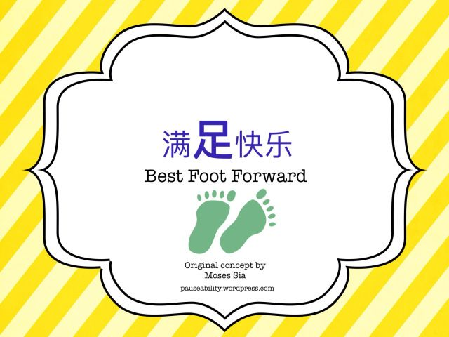 New Course about Chinese Verbs - created with TinyTap's newest feature!