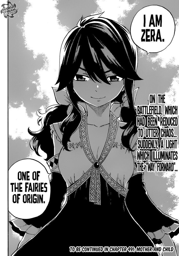 Read manga Fairy Tail 490 - Fairy Tail ZERO online in high quality