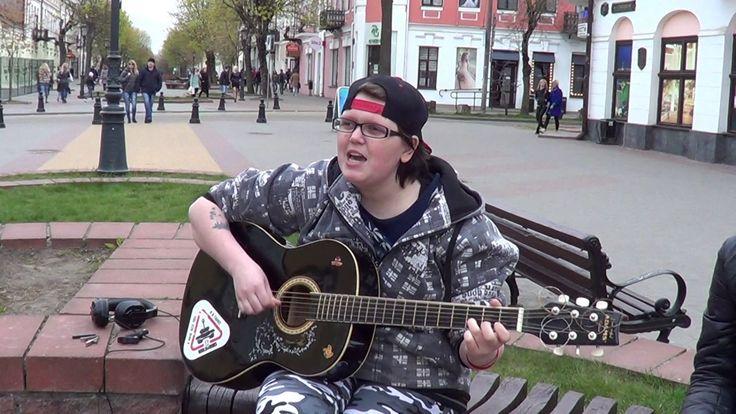 Уличные музыканты! Ира Люцифер! Buskers from Brest! Street musicianc! Be...