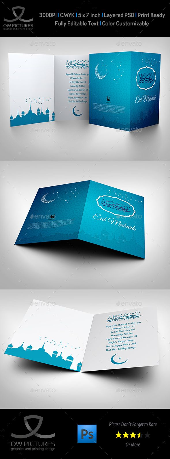 Eid Mubark Greeting Card Template