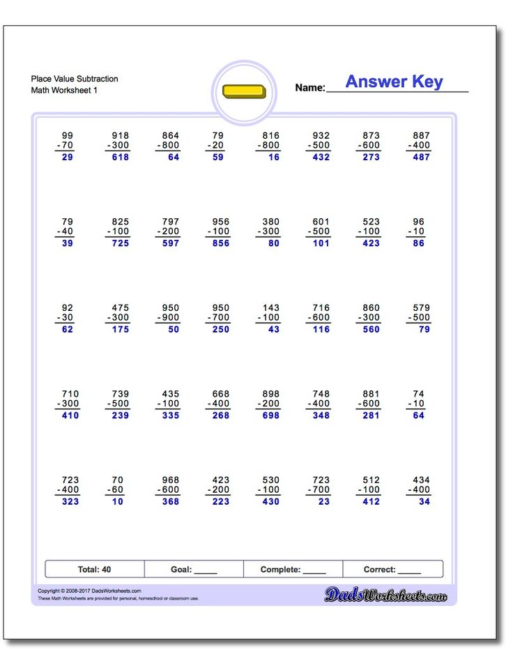 152 best Addition Worksheets images on Pinterest | Addition ...