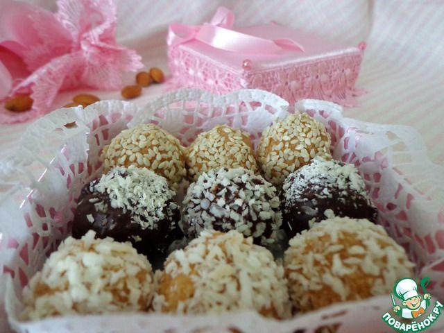 """Итальянские новогодние конфеты а-ля Torrone """"Лучший подарок – подарок, сделанный своими руками"""" - кулинарный рецепт"""