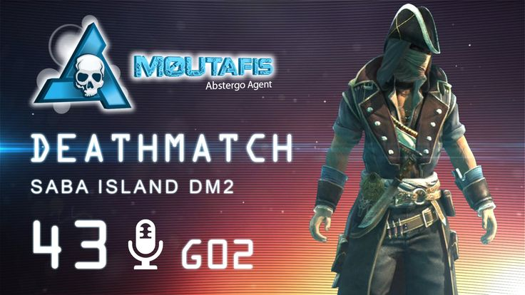 DM43 - Brutal Lobbies G02 with Commentary. #PS4BWIN