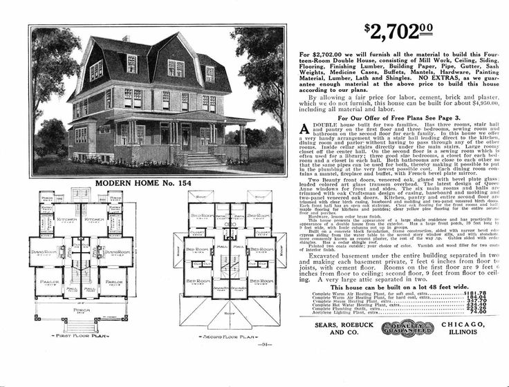 Sears duplex that 39 s one huge house and the plans don 39 t for Kit homes duplex