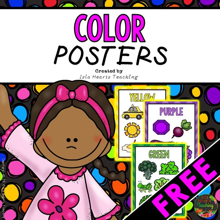 "Free color posters for your classroom!...Follow for Free ""too-neat-not-to-keep"" teaching tools & other fun stuff! ;)"