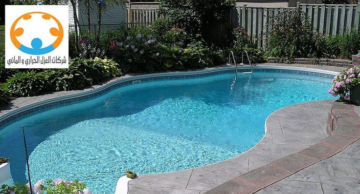Swimming Pool Insulation Company in Riyadh