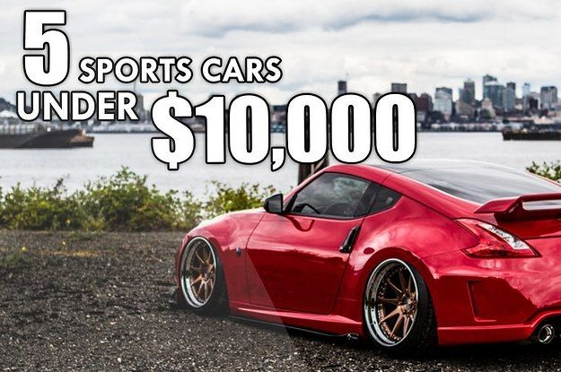 5 Most Reliable Sport Cars Under 10k Fast Sports Cars Cool Sports Cars Used Sports Cars