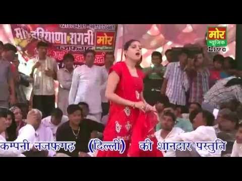 Indian  dancer at stage (pop songs) mujara (HD)