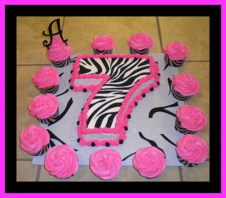 """7"" Pink Zebra Cake & Cupcakes"