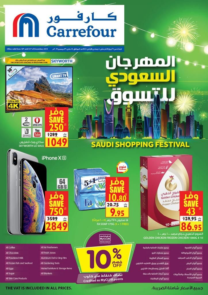Carrefour Deals Flyer Weekly Flyer Festival