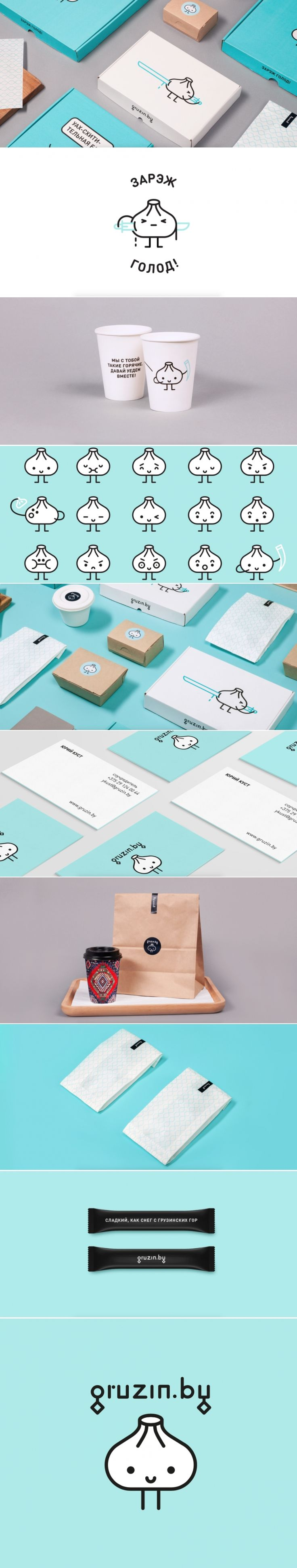 This Belarusian Restaurant Branding Comes With An Adorable Mascot — The Dieline | Packaging & Branding Design & Innovation News