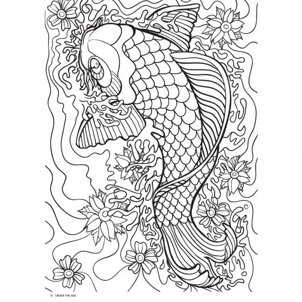 Best 25 Abstract Coloring Pages Ideas On Pinterest Adult