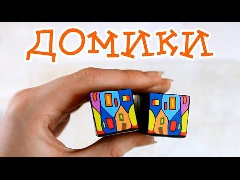 House Millefiori Cane Polymer Clay Tutorial by Anna Oriona