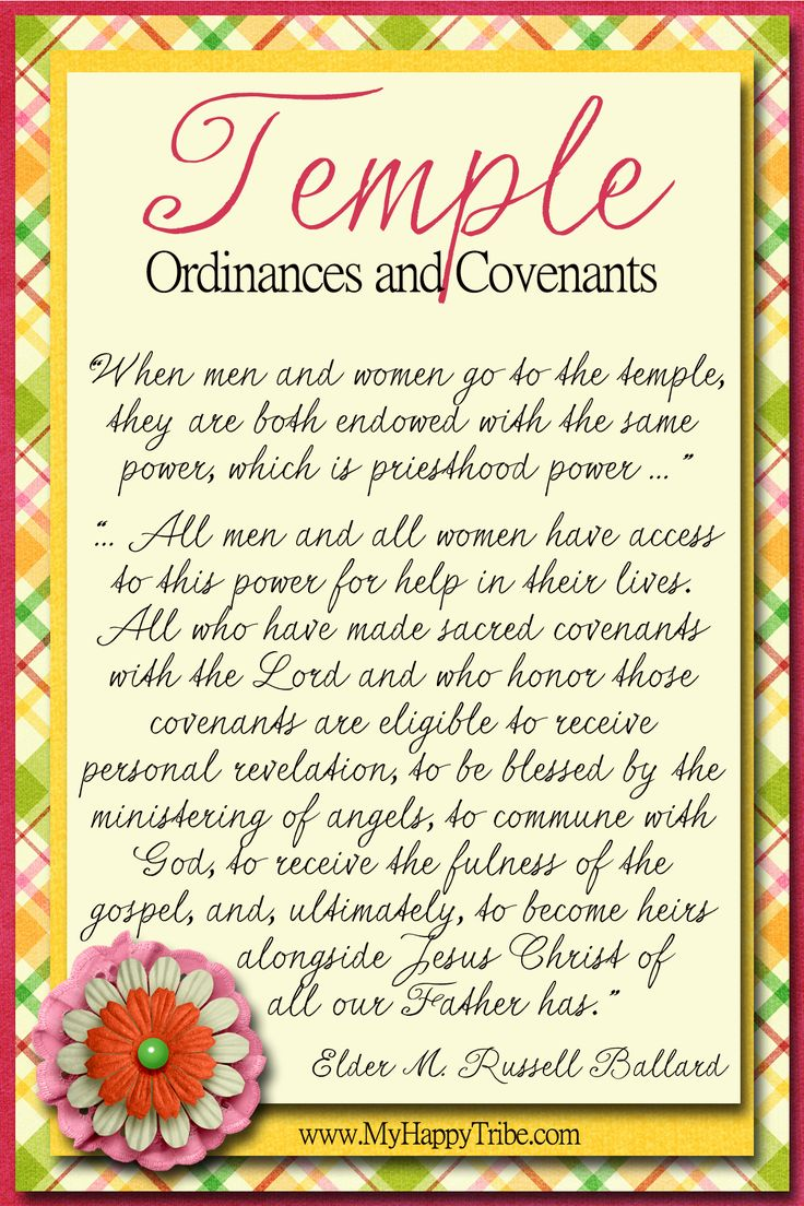 Temple Ordinances and Covenants