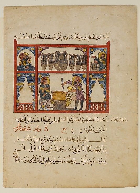 """Preparing Medicine from Honey"", Folio from a Dispersed Manuscript of an Arabic Translation of the Materia Medica of Dioscorides  'Abdullah ibn al-Fadl - 621/A.D. 1224"