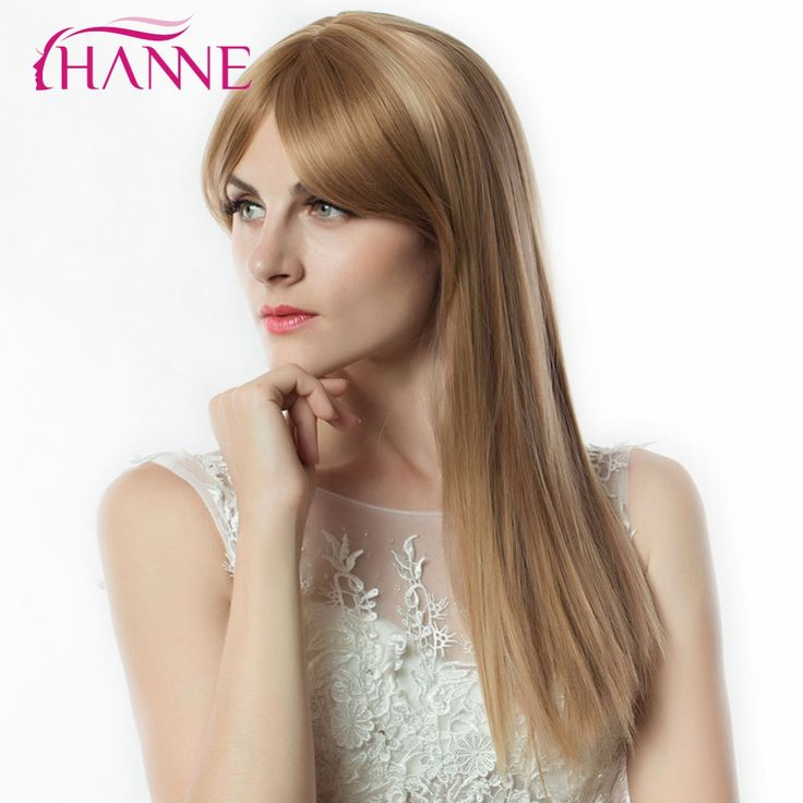 HANNE Piano Color Brown and Blonde 22inch Heat Resistant Synthetic Wig With Free bangs For African Amerian Black Or White Women #Affiliate