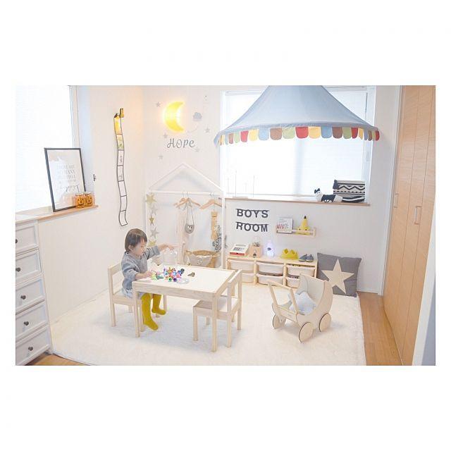 17 mejores ideas sobre Ikea トロファスト en Pinterest  Ikea おもちゃ, Ikea 収納 y 収納 ikea