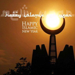 We are just entering in the new Islamic year 1438 and therefore here areIslamic new year 1437 greeting cards, sms messages, images and quo...