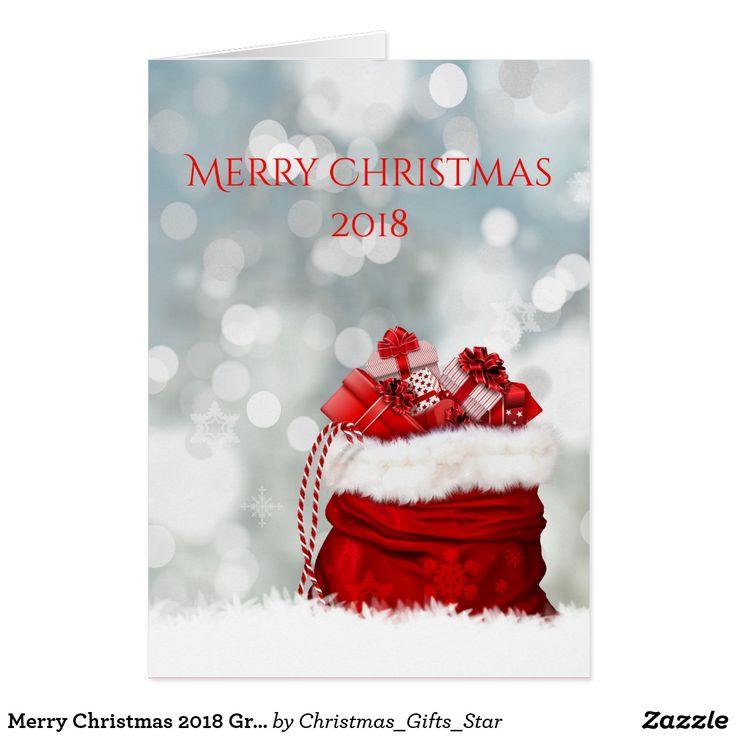 Merry Christmas 2018 Greeting Card