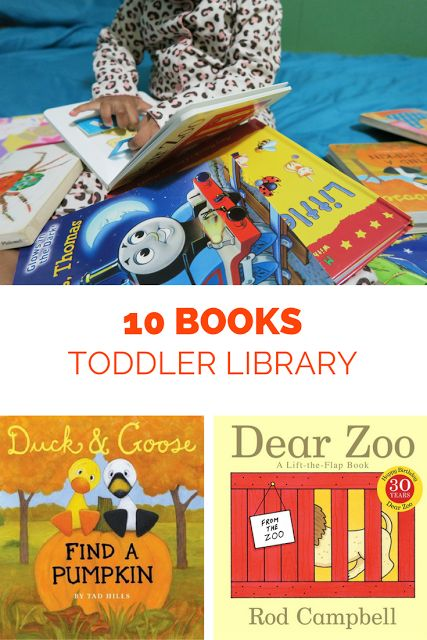 Good books for toddlers. 10 book toddler library.