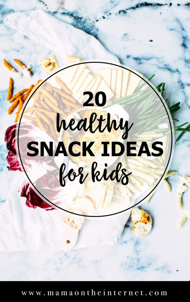 Healthy snack ideas for kids. Simple after school snack ideas for kids. MamaOnTheInternet.com #snacks #healthyeating #healthyrecipes #healthyliving #kids #recipe