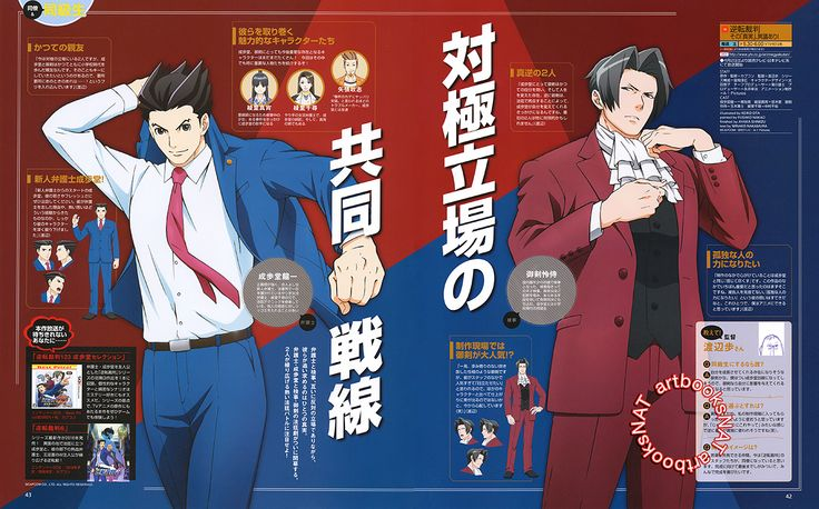 Ace Attorney (逆転裁判)A new spread with Phoenix Wright and Miles Edgeworth appeared in the Spring 2016 issue of Newtype Romance (eBay   Amazon Japan), promoting the upcoming anime version of theGyakuten Saiban game, illustrated by key animator Keiko Ota (太田恵子).