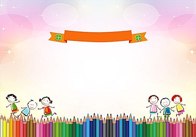 Kindergarten Signature Wall | Kindergarten, Background ...