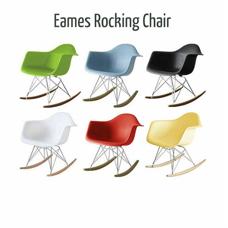 the modern rocking chairs have been inspired from the. Black Bedroom Furniture Sets. Home Design Ideas