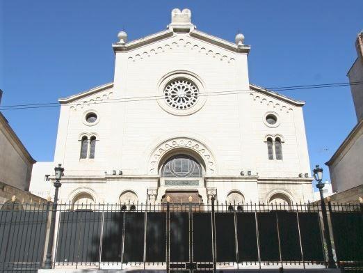 """Résultat de recherche d'images pour """"beth chalom synagogue de marseille"""""""