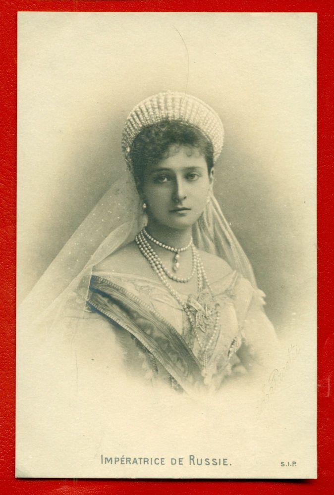 The Czarina of Russia, Alexandra Feodorovna VINTAGE POSTCARD 979