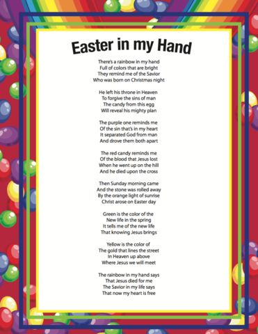 FREE Printable Skittles Easter Poem for kids. Use Skittles to teach kids the Easter story.