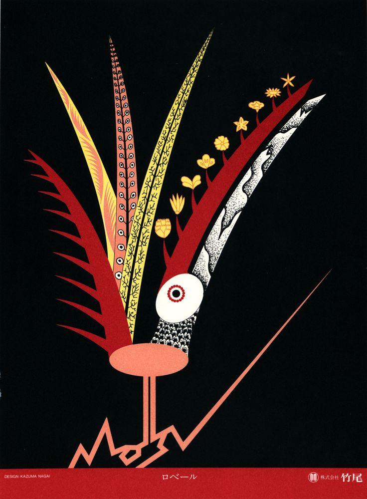 kazumasa nagai (via theanimalarium.blogspot.com)