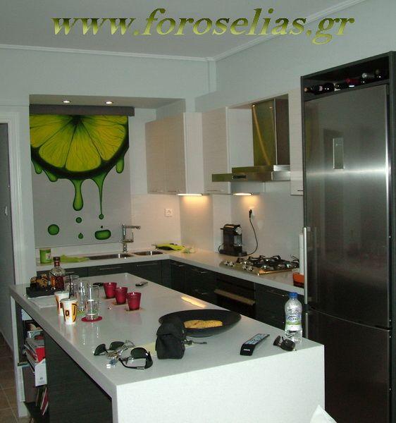Στην αρχή ήταν ένα απλό παράθυρο !!!! Κατασκευάσαμε ένα κουρτινόξυλο το οποίο το ταπετσάραμε με ειδικά επεξεργασμένο ύφασμα ρολοκουρτίνας σε τέτοιο χρώμα που να ταιριάζει με τα ντουλάπια της κουζίνας. Δείτε το χώρο πως ήταν πριν στην ιστοσελίδα μας: http://www.foroselias.gr/main.php?ID=2&SUBID=8&SUBSUBID=2&page=3&USERID=909