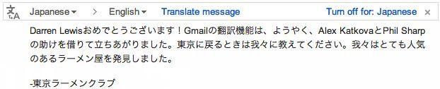 Gmail ya ofrece traducción automática de idiomas en los correos electrónicos http://www.onedigital.mx/ww3/2012/05/01/gmail-ya-ofrece-traduccion-automatica-de-idiomas-en-los-correos-electronicos/