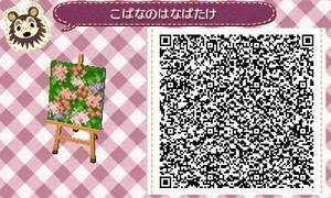 "Motif #1191 (5/6) ""Fleurs"""