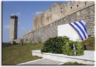 Jewish Martyrs Monument/ Μνημείο Εβραίων Μαρτύρων