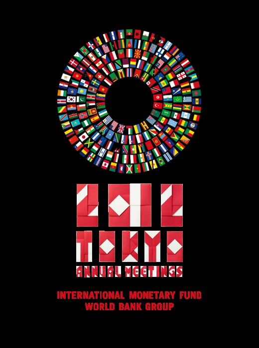 Logo of IMF annual meeting 2012 in Tokyo    2012 TOKYO ANNUAL MEETINGS International Monetary Fund World Bank Group