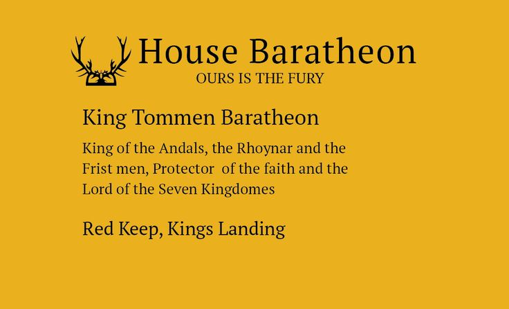 Game Of thrones business cards 2