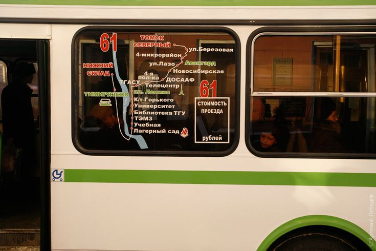 List of bus stops with the map. Russia, Tomsk. Photo by Artemy Lebedev. http://tema.ru/travel/tomsk.2007/