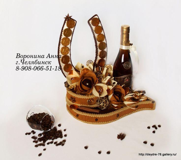 """Gallery.ru / """"Кофе с коньяком"""" - Букеты из конфет в Челябинске 2014г - Deydre-78"""
