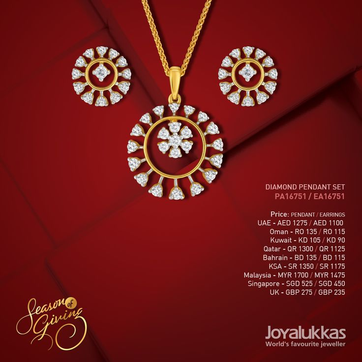 16 best happy diamonds from joyalukkas images on pinterest find this pin and more on season of giving 2015 by joyalukkas jewellery mozeypictures Images