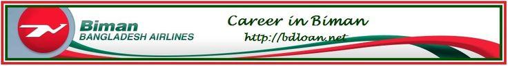 Biman Bangladesh Airlines Job Circular 2013 | www.biman-airlines.com