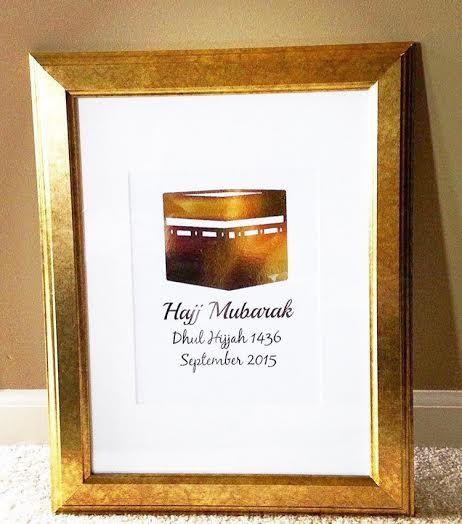 Real Gold Foil Print Hajj Mubarak Kabba Print by MoonOrchids