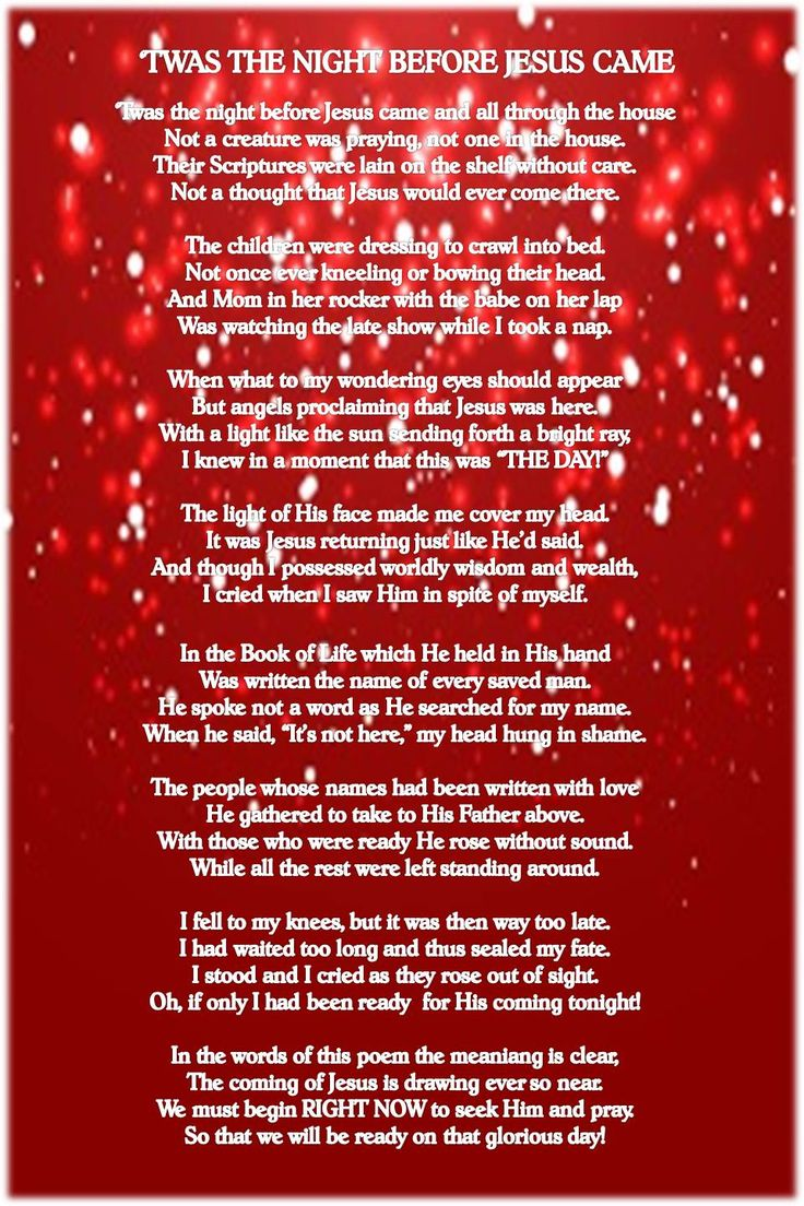 Simplicity image intended for twas the night before jesus came printable